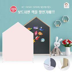 맘스보드 맘스랙+제제미뇽보드M시리즈  유아 자석 칠판 화이트