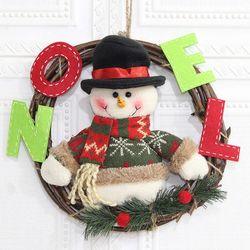 크리스마스 리스 G형 매장 카페 홈 인테리어 어린이집