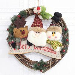 크리스마스 리스 C형 매장 카페 홈 인테리어 어린이집