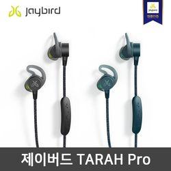 JAYBIRD TARAH Pro 블루투스 이어폰