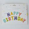 RAINBOW 파스텔 생일호일풍선세트