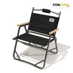 디얼스 코듀라 캠핑 폴딩 접이식 의자 Vol.1 (블랙)