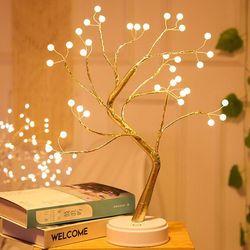 네온트리 무드등 인테리어 LED 조명 장식품 나무모양