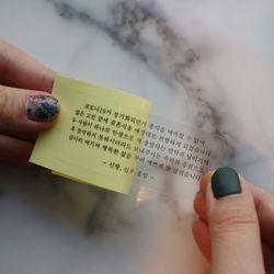 코로나 청첩장 투명 스티커 30매 결혼식 안내 문구