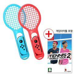 닌텐도 스위치 테니스 월드 투어2+테니스 라켓