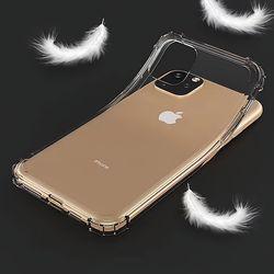 아이폰12프로맥스 강화유리 필름 젤리 케이스 P537
