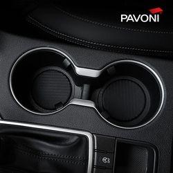 파보니 카본 컵홀더 패드 2pcs 차량용품