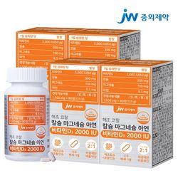 JW중외제약 칼슘 마그네슘 아연 비타민D 2000IU 4병