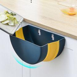 비진 투톤컬러 반원형 부착식 폴딩 쓰레기통