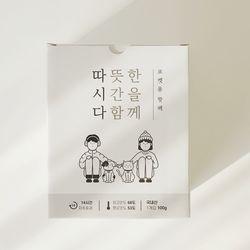 [원플원]따시다 핫팩 귀여운 캐릭터 감성 캠핑 선물용 핫팩