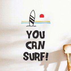 You can surf 감성 일러스트 인테리어 스티커