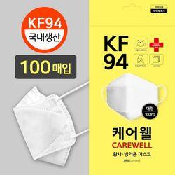 케어웰 KF94 황사방역마스크 100매 대형+마스크스트랩