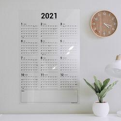 더홈스 2021년 투명 달력