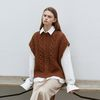 cable wool knit vest - brown