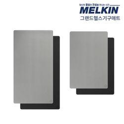멜킨 그랜드 헬스기구매트 800x1500 8mm
