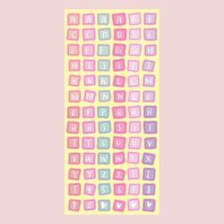 모자이크 알파벳 씰스티커