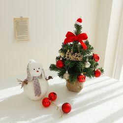 쁘띠 크리스마스 미니트리 풀세트