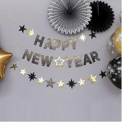 HAPPY NEW YEAR 트윙클스타 골드앤블랙