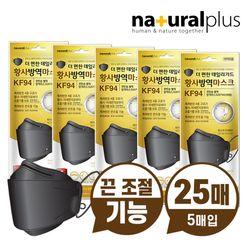 내츄럴플러스 황사마스크KF94(블랙)5매입X5개 끈조절