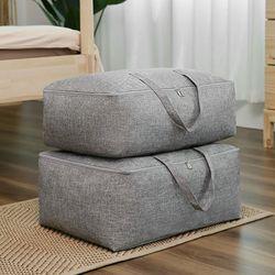 패브릭 방수 이불정리함 중형 옷 의류 수납 정리함