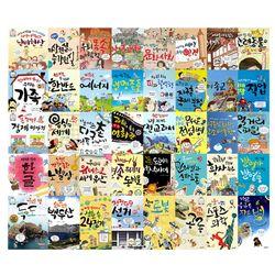 [동아엠앤비] 초등융합사회과학토론왕 (각10권)