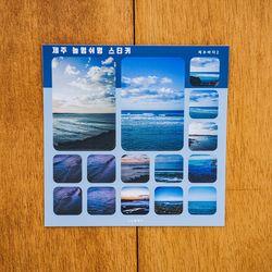 제주 놀멍쉬멍 스티커 - 제주바다2