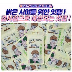 김서림 방지 안경 클리너 매직 안티 포그
