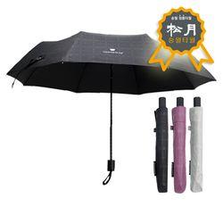 송월우산 카운데스마라 3단 우산 엠보체크