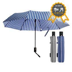송월우산 카운데스마라 3단 우산 트리플 반자