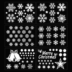 눈꽃장식 스티커 세트 크리스마스 벽트리 장식