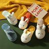 겨울 극세사 토끼 당근 실내화