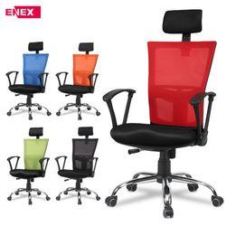 [에넥스 ENNEE]앨빈 309 메쉬 시스템 의자