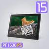 카멜 디지털 액자 PF1530IPS