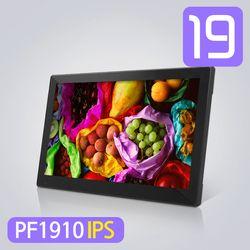 카멜 디지털 액자 광고용 모니터 PF1910IPS