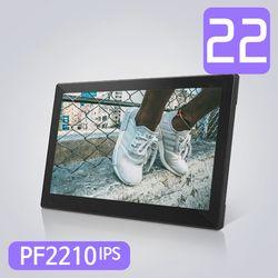 카멜 디지털 광고용 모니터 PF2210IPS