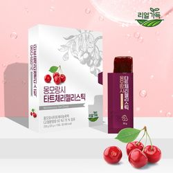 [무료배송] [리얼가득] 타트체리젤리스틱 (20g10포3box)(총 30포)