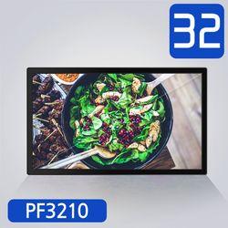 카멜 디지털 액자 PF3210HD