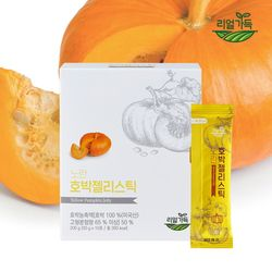 [무료배송] [리얼가득] 호박젤리스틱 (20g10포12box)(총 120포)