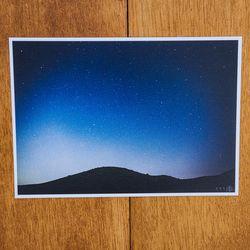제주 놀멍쉬멍 사진엽서 - 별이빛나는용눈이오름