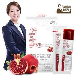 [무료배송] [왕혜문] 석류젤리 with 콜라겐스틱 (30g10포3box)