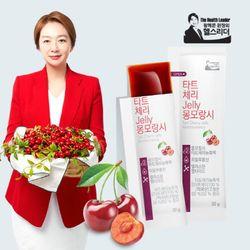 [무료배송] [왕혜문] 타트체리젤리 몽모랑시스틱 (30g10포4box)
