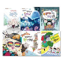 [잇츠북어린이] 초등저학년은 책이좋아 베스트 7-12권세트
