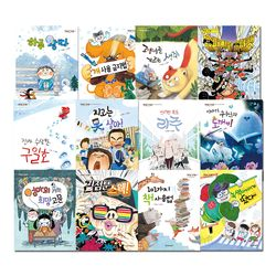 [잇츠북어린이] 초등 저학년은 책이 좋아 베스트 12권세트