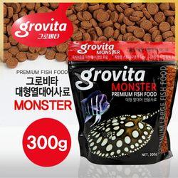 그로비타 몬스터 (대형 열대어) 사료 [300g]