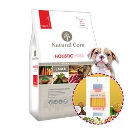 네츄럴코어 전연령 E 허브1 양고기 1.2kg 강아지사료