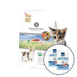 네츄럴코어 유기농 멀티프로테인 95 1kg 고양이사료