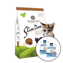 네츄럴코어 유기농 슬림다운 1kg 고양이사료