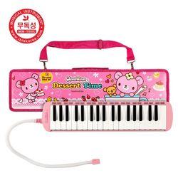 아이비스 40000 멜로디언(CR)3-핑크 초등 음악악기