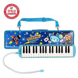 아이비스 40000 멜로디언(CR)3-블루  초등 음악악기