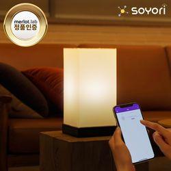 [소요리] LED 스마트전구 가전제품 원격제어 IOT [무드등 포함]